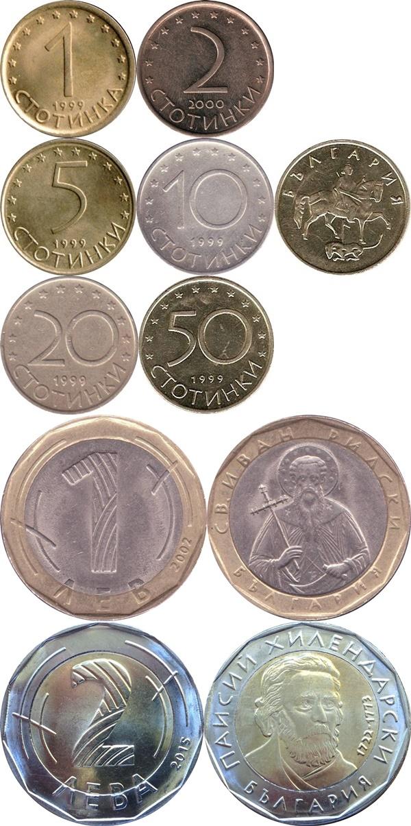 Republic - 1999-2000, 2002, 2015