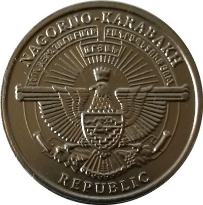 Republic - 2004, 2013