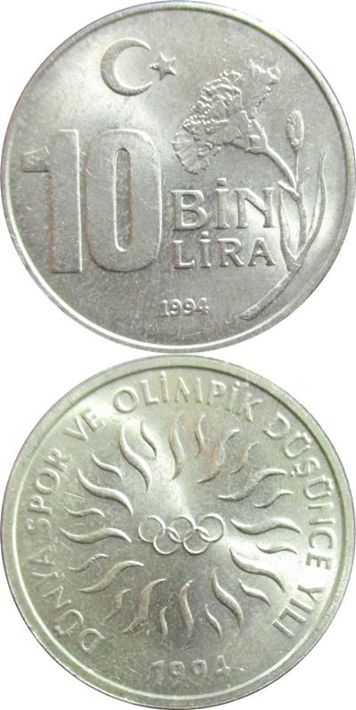 Republică - Comemorative 1990-2004