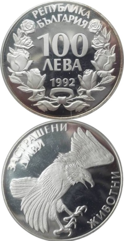 Republic - Commemorative 1992-1999