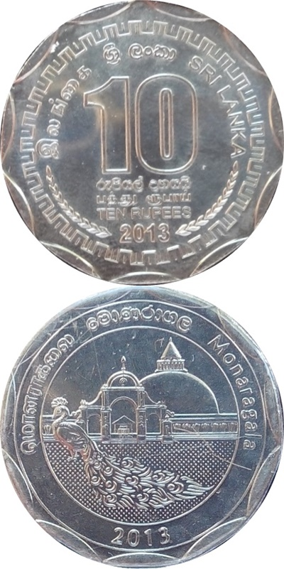 Republic - Commemorative 2013 (Districts Series)