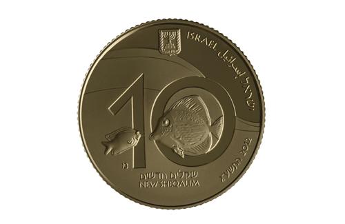 Republic - New Shekel (1985-present) - Commemorative