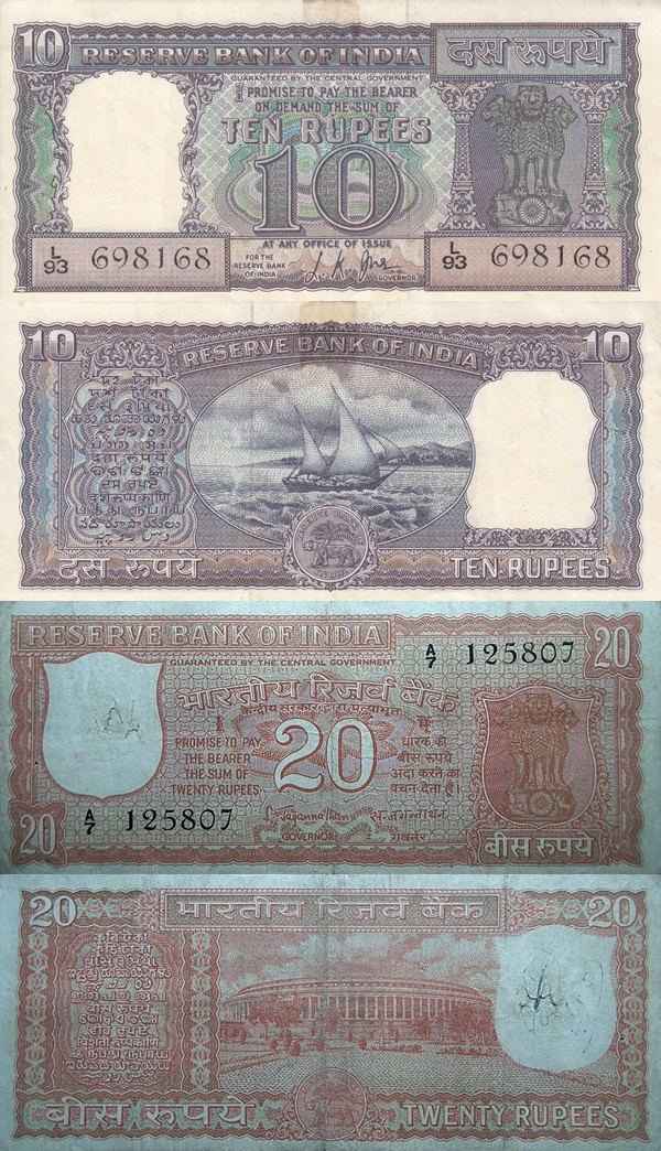 Reserve Bank of India – Second Series (10 Rupees, 20 Rupees)