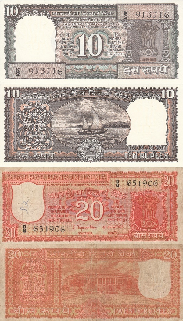 Reserve Bank of India – Seria a II-a (10 Rupees, 20 Rupees)
