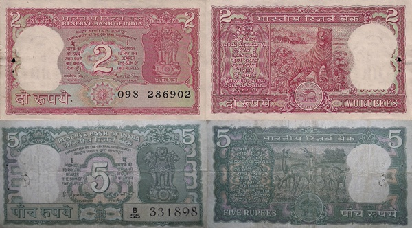 Reserve Bank of India – Seria a II-a (2 Rupees, 5 Rupees)