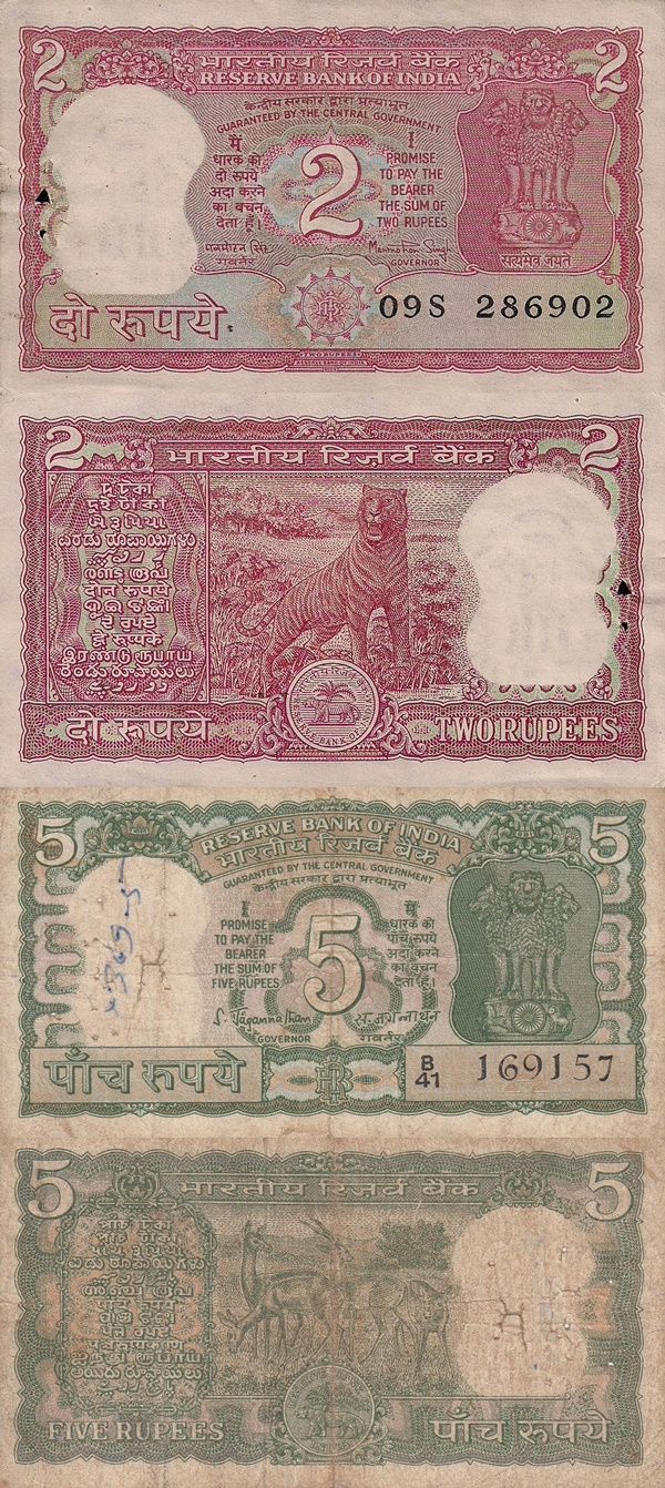 Reserve Bank of India – Second Series (2 Rupees, 5 Rupees)