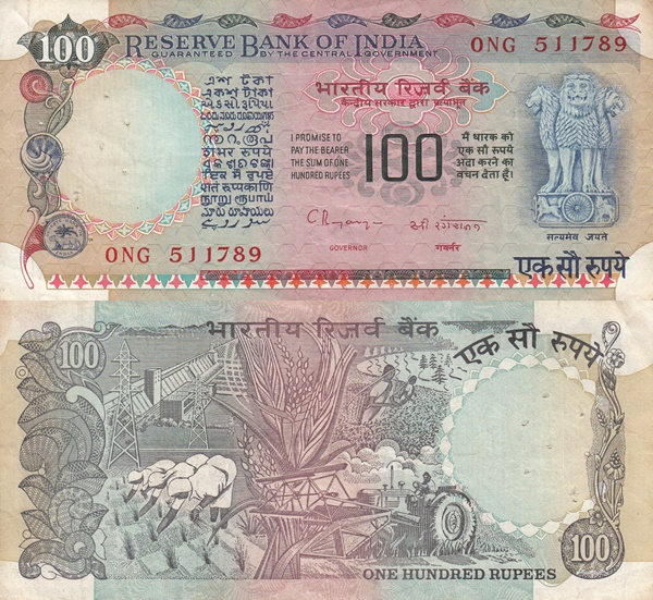 Reserve Bank of India –  Seria a III-a - 100 Rupees