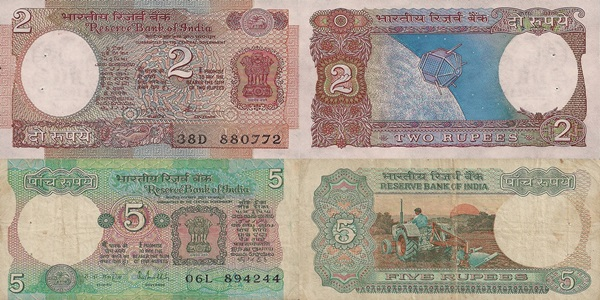 Reserve Bank of India –  Seria a III-a (2 Rupees, 5 Rupees)