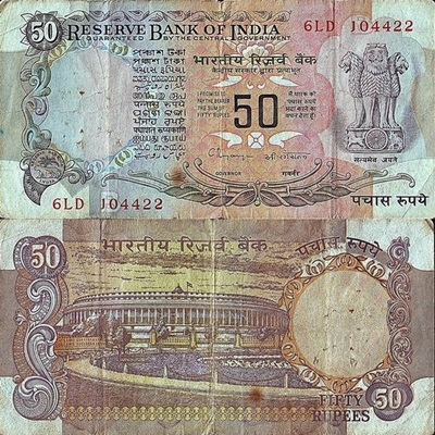 Reserve Bank of India –  Seria a III-a (50 Rupees)