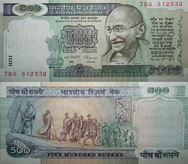 Reserve Bank of India – Seria a III-a - 500 Rupees
