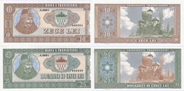 România - Banca a Transilvania