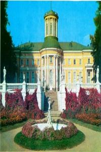 Russia - Arkhangelskoye Palace (Архангельское)