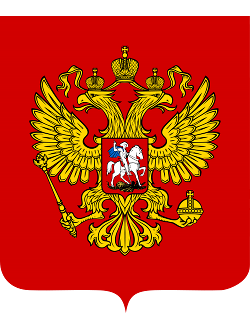 Russian Federation (1991-present)
