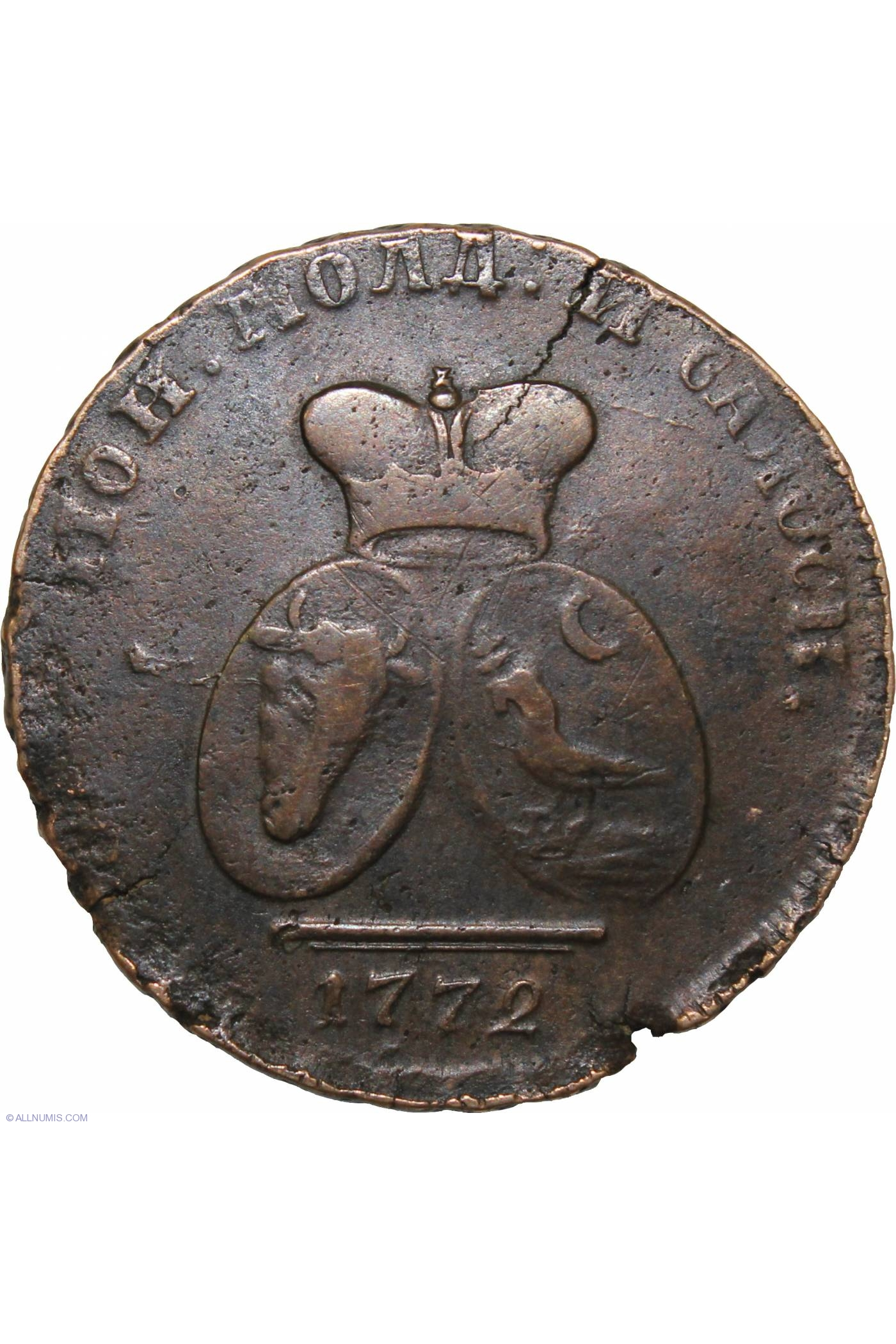 Ocupatie Rusa (1768-1774)