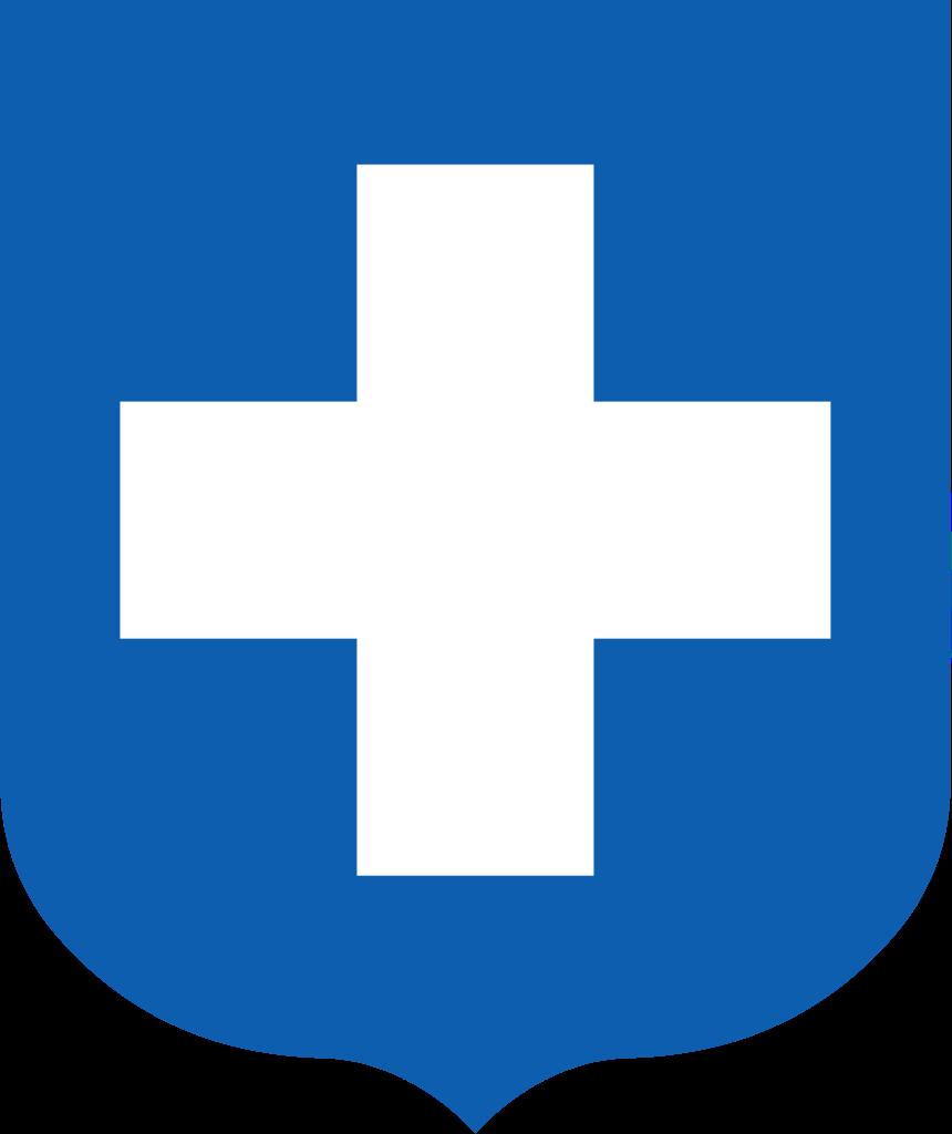 Second Hellenic Republic (1924-1935)