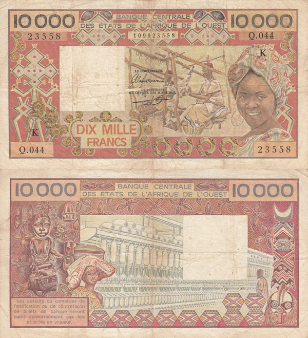 Senegal (K) - 1977-1992 ND Issue - 10,000 Francs