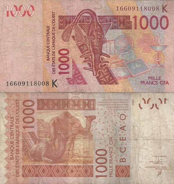 Senegal (K) - 2003-2017 Issue - 1000 Francs