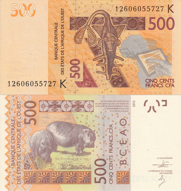 Senegal (K) - 2012 Issue - 500 Francs