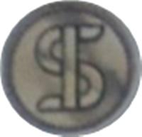 Serbian State Bank (СРПСКА ДРЖАВНА БАНКА)