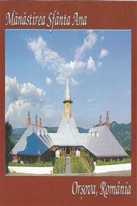 Mănăstirea Sfânta Ana (Orșova)