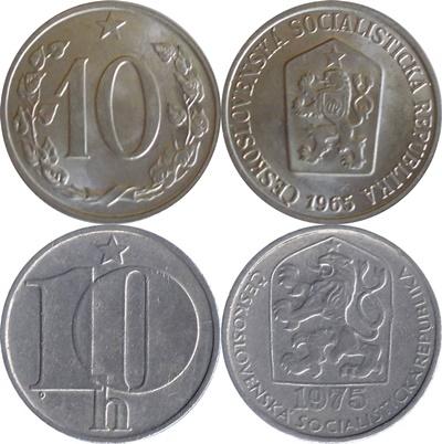 Republică Socialistă - 1961-1990 - 10 Haleru