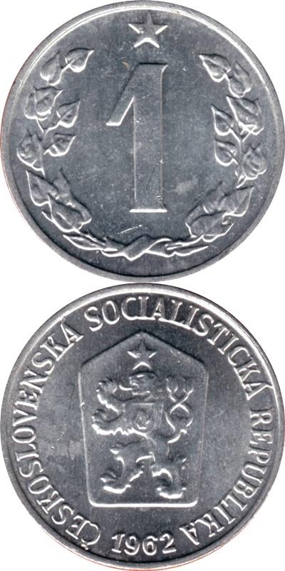 Republică Socialistă - 1962-1986 - 1 Haler
