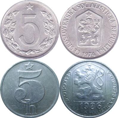 Socialist Republic - 1962-1990 - 5 Haleru