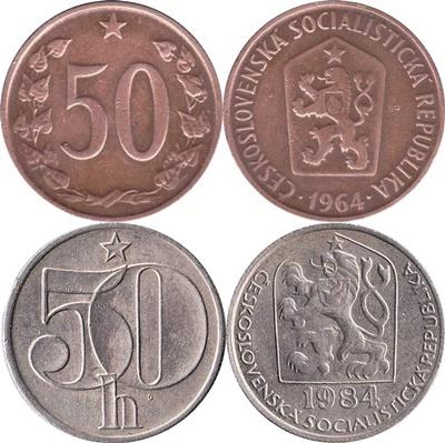 Republică Socialistă - 1963-1990 - 50 Haleru