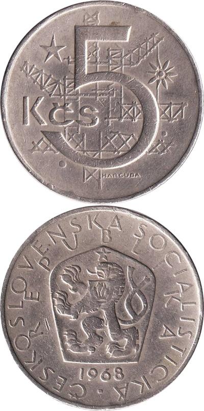 Republică Socialistă - 1966-1990 - 5 Coroane