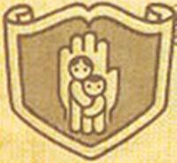 "Soviet Children's Fund named ""V. I. Lenin"" (СОВЕТСКИЙ ДЕТСКИЙ ФОНД ИМЕНИ В.И.ЛЕНИНА)"