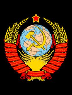Soviet Union (1922-1991)