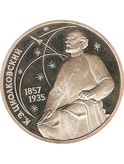 Soviet Union - Commemorative (1922-1991)