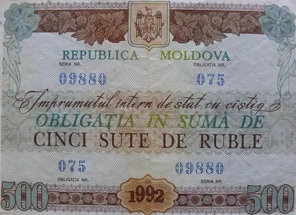 State bonds