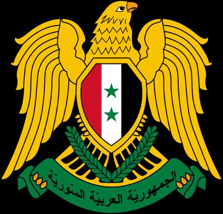Syrian Arab Republic (1962-present)