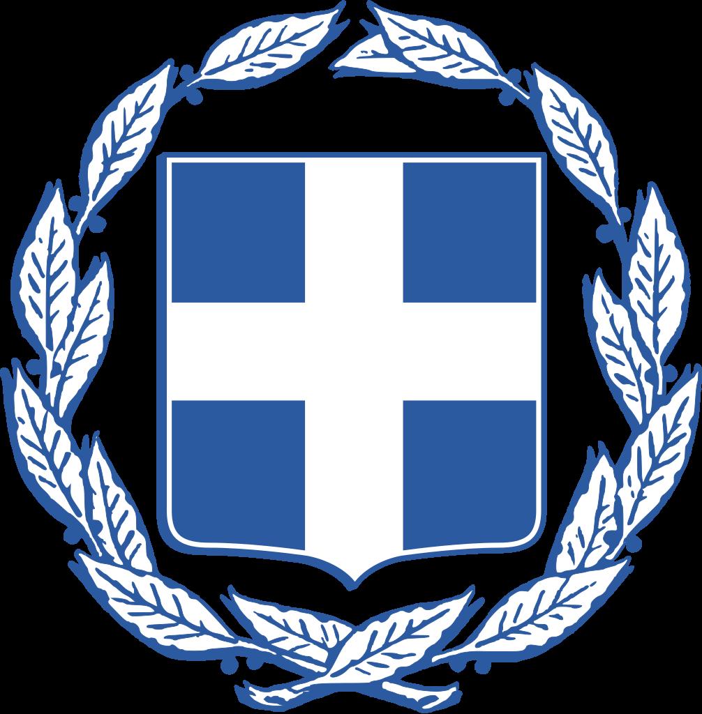 Third Hellenic Republic (1973-2000) - Drachmas