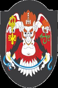 Ulan Bator - Ulaanbaatar (Улаанбаатар)