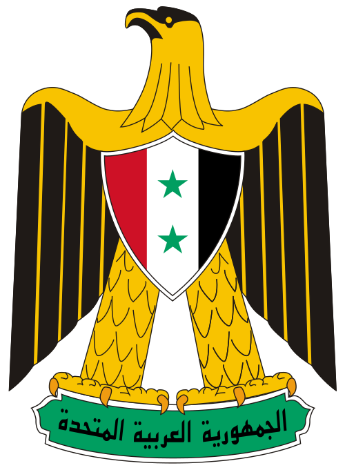 United Arab Republic (1958-1961)