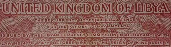 Law 24.10.1951 - United Kingdom of Libya