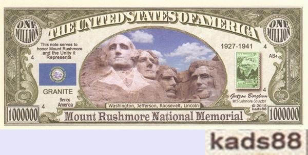 USA - kads88 - Monumente americane
