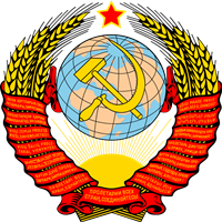 USSR - CCCP (Union of Soviet Socialist Republics)
