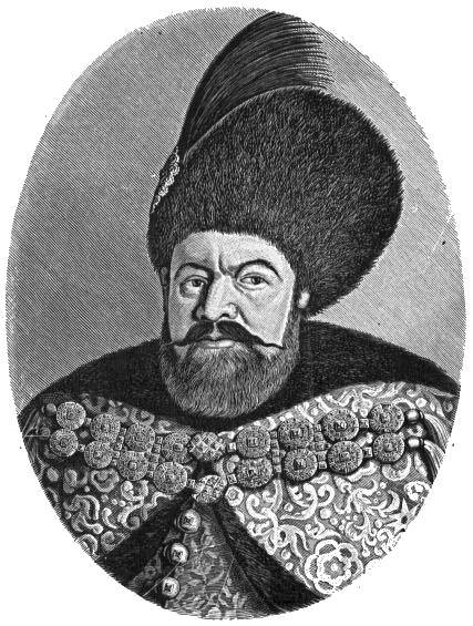 Vasile Lupu (1634-1653)