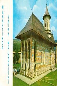Mănăstirea Vatra Moldoviței