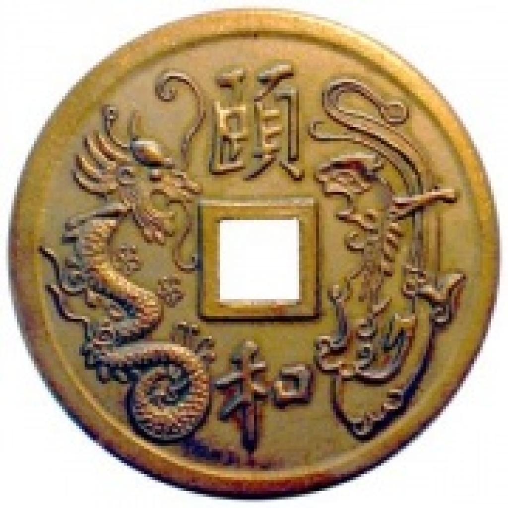 Старие не найдение китайские медальёны фото 2 фотография